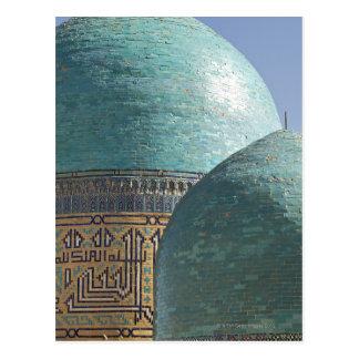 Turquoise domes, Shahr i Zindah mausoleum Postcard