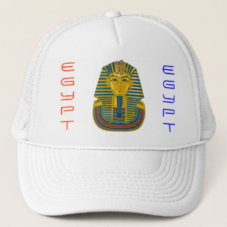 TUT Mask Trucker Hat