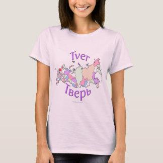 Tver Russia T-Shirt