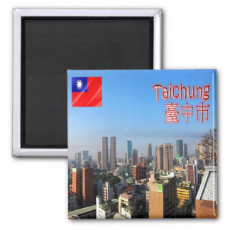TW - Taiwan Formosa - Taichung City Square Magnet