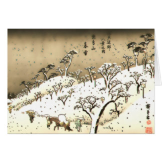 Twilight Snow at Asuka Hill Card