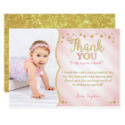 Twinkle Twinkle Little Star Thank You Card
