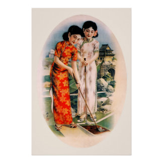 Two Beauties Playing Golf - 1930's Chinese Print
