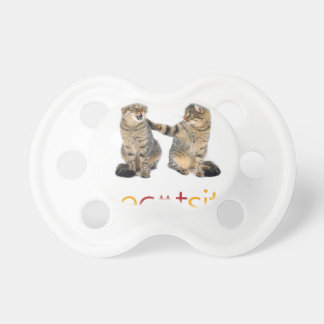 Two cats pacifier
