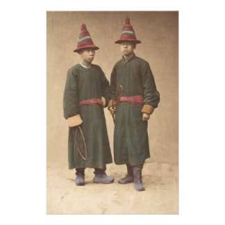 Two Chinese Men in Matching Traditional Dress Stationery