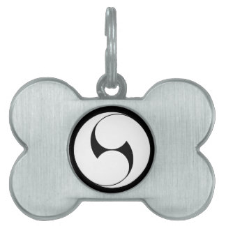 Two counterclockwise swirls (Jinuki) Pet ID Tag