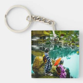 Two Geisha Enjoy a Day at the Park Vintage Japan Keychain