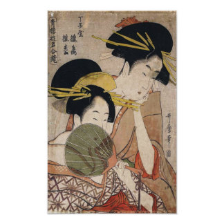 Two Geisha  Japanese Vintage Art Poster