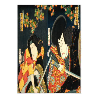 Two Japanese actors (Vintage Japanese print) Magnetic Card