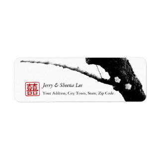 Two of Us Double Happiness Chinese Wedding Custom Return Address Label