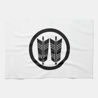 Two parallel arrows in circle kitchen towel