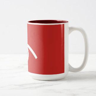 "Two-Tone ""Mark"" Mug"