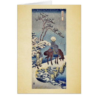 Two travelers in the snow by Katsushika,Hokusai Card