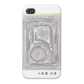 """""""Two wheel"""" i-phone cases Covers For iPhone 4"""