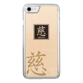 """Typography """"Affection """" of Chinese character Carved iPhone 7 Case"""