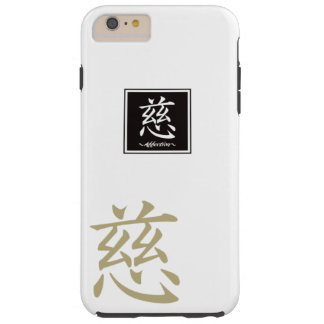 "Typography ""Affection "" of Chinese character Tough iPhone 6 Plus Case"
