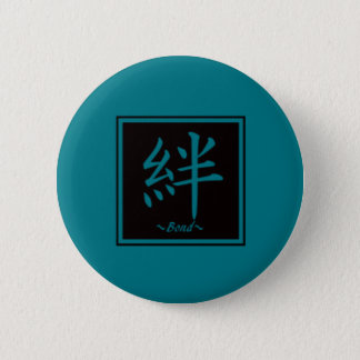 """Typography """"Bond """" of Chinese character 2 Inch Round Button"""