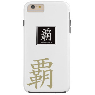 "Typography ""Conqueror "" of Chinese character Tough iPhone 6 Plus Case"