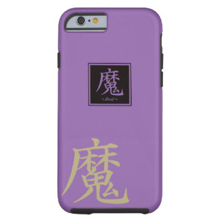 "Typography ""Devil "" of Chinese character Tough iPhone 6 Case"