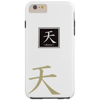 "Typography ""Heavens "" of Chinese character Tough iPhone 6 Plus Case"