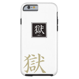 "Typography ""Hell "" of Chinese character Tough iPhone 6 Case"