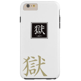 "Typography ""Hell "" of Chinese character Tough iPhone 6 Plus Case"