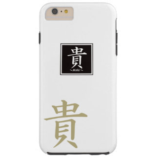 "Typography ""Noble "" of Chinese character Tough iPhone 6 Plus Case"
