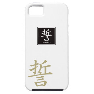 "Typography ""Pledge "" of Chinese character iPhone 5 Cover"