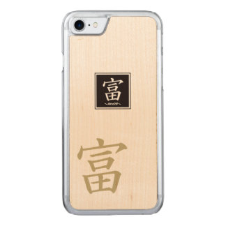 "Typography ""Wealth "" of Chinese character Carved iPhone 8/7 Case"