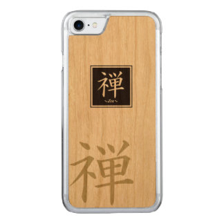 """Typography """"Zen """" of Chinese character Carved iPhone 8/7 Case"""