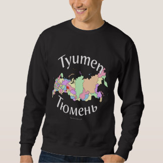 Tyumen Russia Sweatshirt