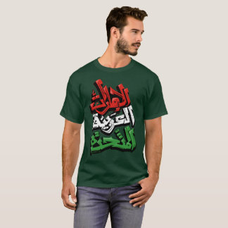 UAE Calligraffiti T-Shirt
