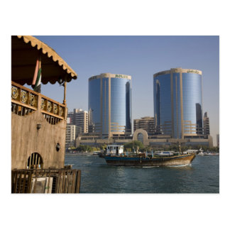UAE, Dubai, Dubai Creek. Dhow cruises channel Postcard