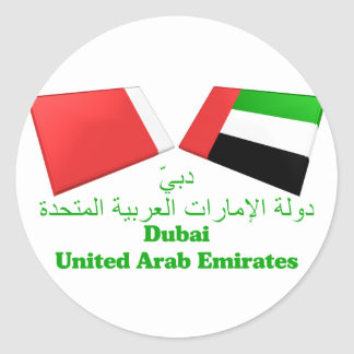 UAE & Dubai Flag Tiles Classic Round Sticker