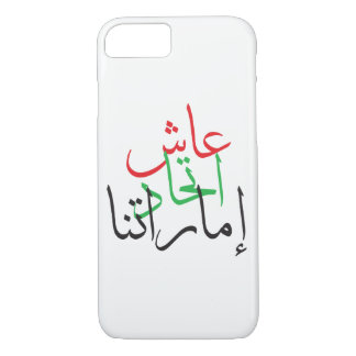 UAE NATIONAL DAY CASE/COVER iPhone 8/7 CASE