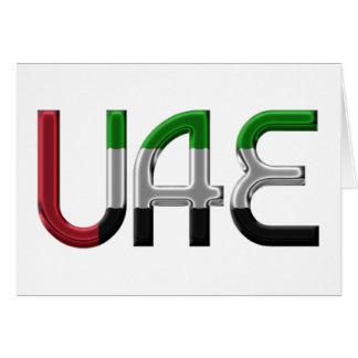 UAE United Arab Emirates Flag Colors Typography Card