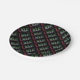UAE United Arab Emirates Flag Colors Typography Paper Plate