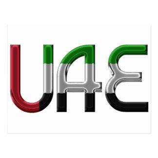 UAE United Arab Emirates Flag Colors Typography Postcard