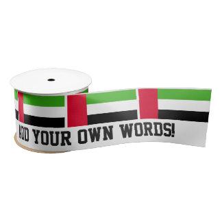 UAE United Arab Emirates Flag Satin Ribbon