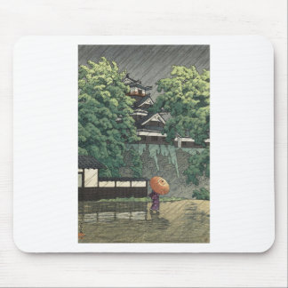 Udo Tower, Kumamoto Castle in Rain - Kawase Hasui Mouse Pad
