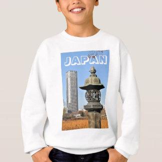 Ueno Park in Tokyo, Japan Sweatshirt