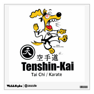 Ugmo the Karate Dog Wall Decal