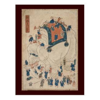 Ukiyo-e Children and an Elephant Postcard