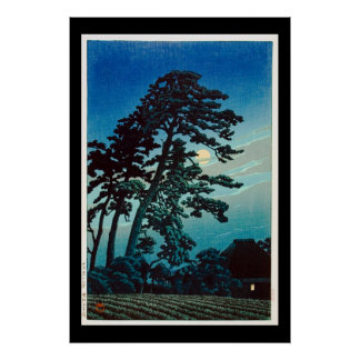 Ukiyo-e Woodblock Art - Rural Evening Serenity Poster