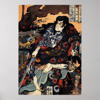 Ukiyo-e Woodblock Art - Samurai Poster