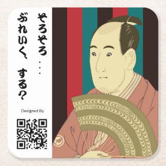 Ukiyoe series UKIYO-E Pepar coaster