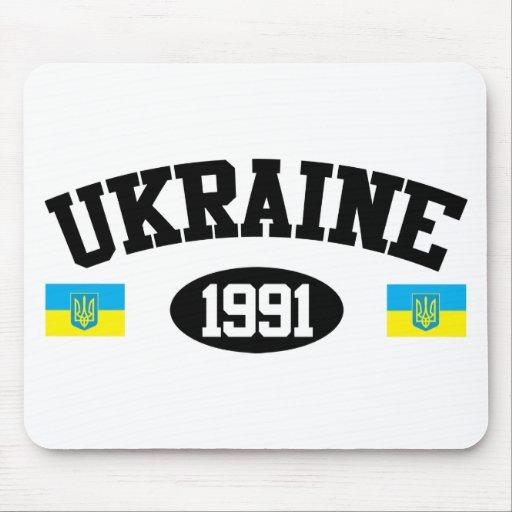 Ukraine 1991 mouse pads