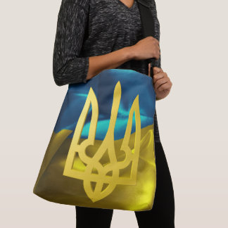 Ukraine 3D Flag and Tryzub Crossbody Tote Bag