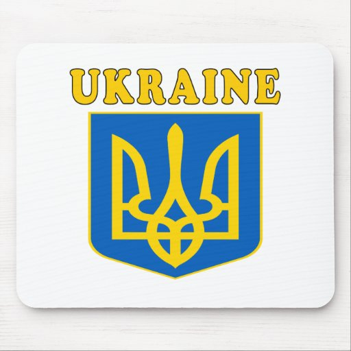 Ukraine Coat Of Arms Designs Mouse Pads