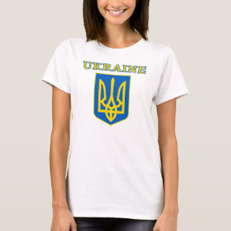 Ukraine coat of arms T-Shirt